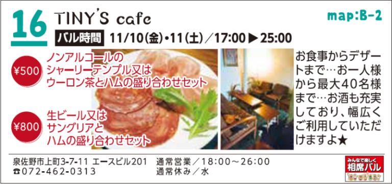 TINY'S cafe