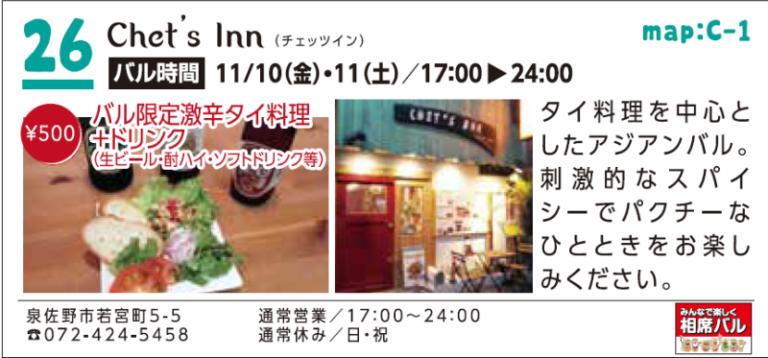 Chet's Inn